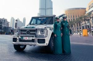 Фразы на арабском-в городе