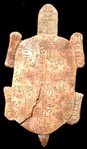 памятники китайского письма