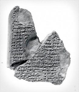 самый древний язык на земле